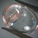 phantom-quartz-oval