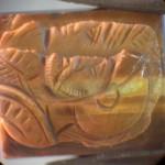 tiger-eye-carved